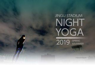 JINGU STADIUM NIGHT YOGA