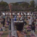 ヨガイベント「SAKURA YOGA」東京・大阪で開催!三和由香利さん、モデル吉田夏海さんも参加!