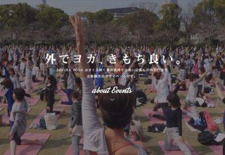SAKURA YOGA 東京・大阪で開催